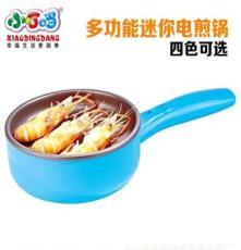 特價 20元 供應、煎蛋鍋、多用小煎鍋、迷你電煎鍋 誠招代理