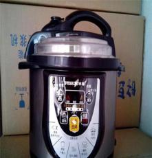 中山爆銷高檔智能電壓力鍋半球、蘇泊爾款式廠家G1005款特價批發