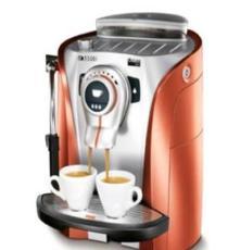 喜客saeco全自动咖啡机 odea giro 橙色年代