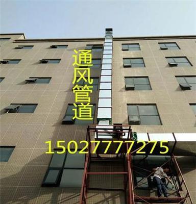 石家庄饭店烟道管道火锅店排烟系统安装