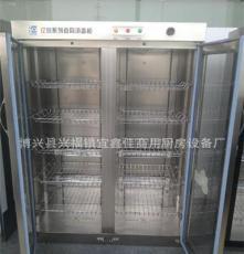 供應不銹鋼910L臭氧光波消毒柜 雙門910L健康環保消毒柜保潔柜
