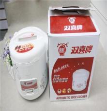 双喜豪华电饭煲 电饭锅 双喜400W/2升电饭煲