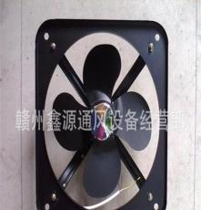 排風扇 金環冠球牌 14寸工業排氣扇 換氣扇 強力廚房 抽風機