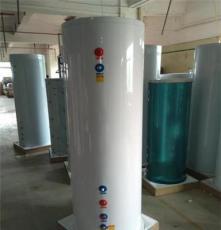 供應廠家直銷恒瑞5189-300空氣能水循環水箱