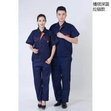 惠州工作服定做厂家