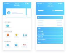 江苏e薪福数字化一站式薪酬外包服务 易路