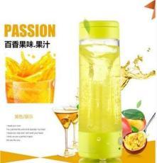 卓亞GZB-A001電動USB榨汁杯果汁杯 禮品迷你便攜式榨汁機直銷