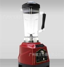 沙冰機配件 商用現磨豆漿機配件 沙冰刀俎 豆漿刀俎