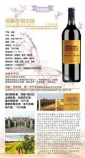 柳州红葡萄酒厂家