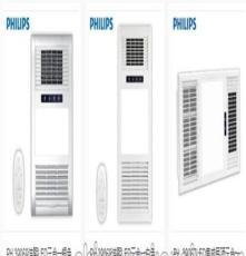 飛利浦三合一浴霸300*450帶遙控39069照明換氣取暖