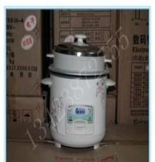 半球电器3L自动保温电饭锅 500W电饭煲 4人份
