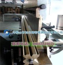 供应各种液压剪板机刀片 机械剪板机刀片 折弯机模具