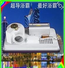 節能燈浴霸 集成吊頂超導浴霸風暖 多功能空調衛生間暖風浴霸