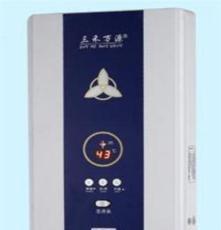 供应即热式电热水器