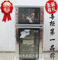供應 正品 立式科榮消毒柜高溫消毒 臭氧保潔 不銹鋼餐具消毒柜