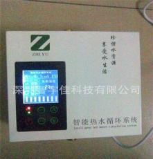 智能熱水循環系統智宇XH360S