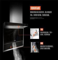 热销德国 欧贝 油烟机900L6