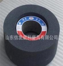 廠家熱銷棱角保持性好磨粒鋒利單面凹砂輪