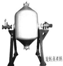 上海振良日式酱油灭菌设备-旋转蒸煮锅