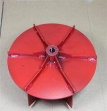 风轮 铁风叶 毛皮专用离心叶轮 防止缠绕 外径250高度72轴孔14