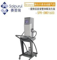 SPR-DMD1600溶出试验仪专业真空脱气仪