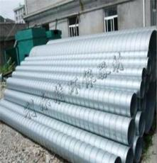供应镀锌螺旋风管,白铁皮螺旋风管,不锈钢螺旋风管
