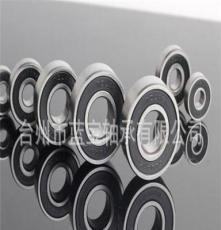 长期生产 现货供应高品质电动车轴承 微型深沟球轴承 高品质