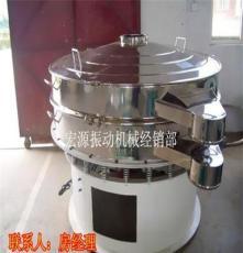 淀粉用的过筛机 筛分淀粉的机器 淀粉过滤分级筛 精度高