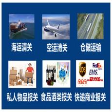 上海港及上海机场货物进口报关清关服务价格