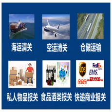 专业上海货物进口报关清关代理那里可以找到