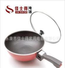 自動電炒鍋韓式多功能電熱鍋 創意地攤 移動電子鍋