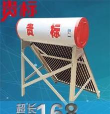 昆明太陽能換季必選的熱水器