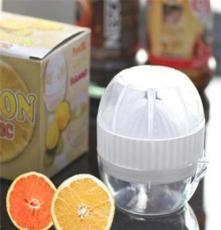 手動榨汁機 榨檸檬汁器 8239