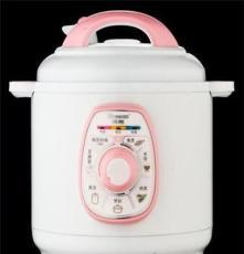厂家直销 正品XYD-0330A8 电饭煲 2.8L 智能预约电饭煲 电饭锅
