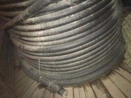 山東省單縣專業回收廢銅價格行情免費估計