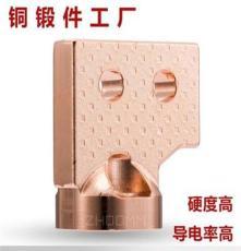 铜排加 合闸铜铁件M3LE-250/4PA 紫铜冷挤压量大重优 铜端头