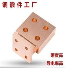 兆东机械铜件锻压加工铜锻打件 生产合闸铜铁件铜螺丝电力母线