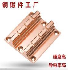 紫铜管加工定制铜精密铜件锻件红冲异性锻压 堵油铜连接管锻造
