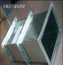 ,重庆共板法兰风管安装