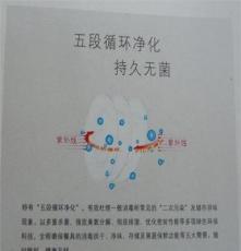 低溫高溫雙消毒 紫外線臭氧消毒柜 紅外烘干 100L XDG-100-X3