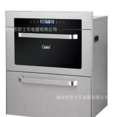 歐士樂CX-100L-05