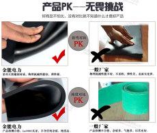 购买绝缘胶垫时遇到的各种问题