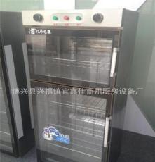 供應上下門220L臭氧光波消毒柜 廚房食具保潔柜