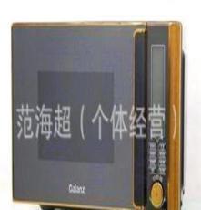 团购礼品批发正品格兰仕微波炉X7光波炉23L1台起批实体店经销特价
