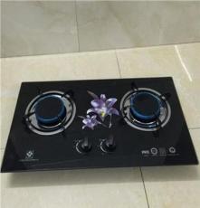 低價批發燃氣灶煤氣灶家用灶具鋼化玻璃雙灶櫻花灶具