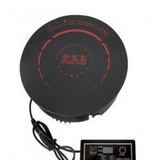全太太QM-310 火鍋電磁爐酒店電磁爐訂制