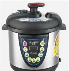 電壓力鍋 高配置高壓鍋/煲 4L5L6L 電高壓鍋煲 正品特價 廠家直銷