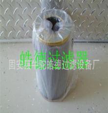 皓德液压油滤芯型号PI33040RNDRG25