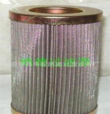77657208液压油滤芯型号PI1030MIC25