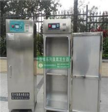 山西省消毒柜廠家 山西臭氧消毒柜 山西臭氧滅菌柜 消毒柜價格